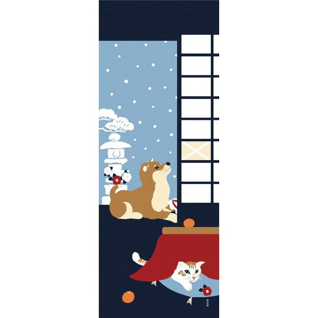 ■メール便OK♪合計2500円(税抜)以上でメール便送料無料■【濱文様・絵てぬぐい】豆柴と猫の冬〜豆柴と猫シリーズ・人気の猫柄&犬柄・冬柄〜2018年の干支は戌(いぬ)