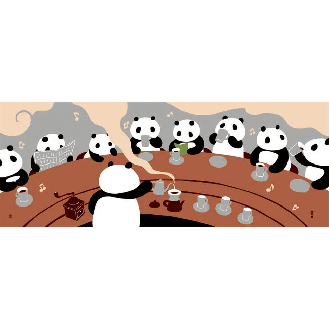 ■メール便OK♪合計2500円(税抜)以上でメール便送料無料■【濱文様・絵てぬぐい】パンダカフェ〜人気のパンダ柄シリーズ・横柄(よこがら)〜