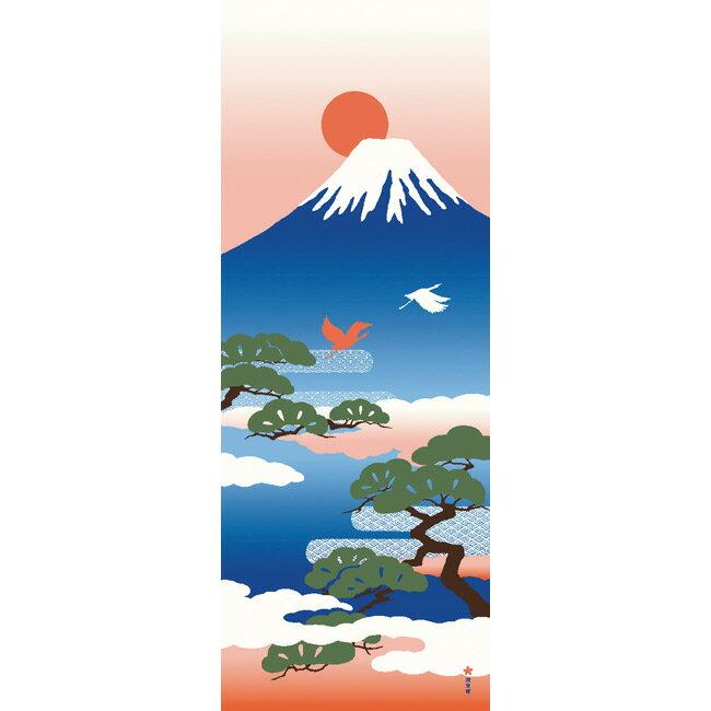 ■メール便OK♪■【濱文様・絵てぬぐい】富士山と松〜富士山柄・縁起柄・世界文化遺産〜