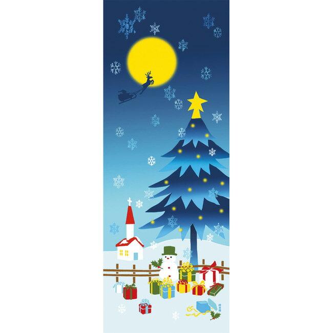 ■メール便OK■【濱文様・絵てぬぐい】イヴのプレゼント〜クリスマス柄〜