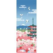 【濱文様・絵てぬぐい】桜五重塔富士山〜春柄・富士山柄・さくら〜