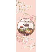 【濱文様・絵てぬぐい】花見茶屋〜春柄・桜柄・パンダ柄〜