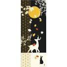 ■メール便OK♪合計2500円(税抜)以上でメール便送料無料■【濱文様・絵てぬぐい】秋舞う夜〜秋柄・お月見・鹿・うさぎ〜