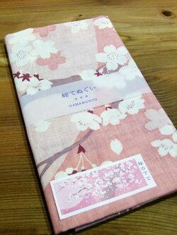【濱文様・絵てぬぐい】桜の下で〜春の新柄・桜柄〜【RCP】