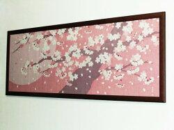 【濱文様・絵てぬぐい】桜の下で