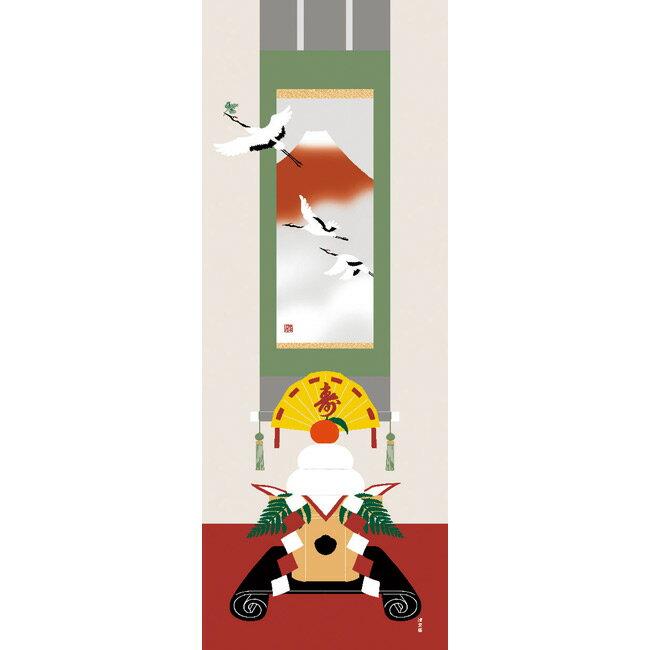 ■メール便OK■【濱文様・絵てぬぐい】床の間飾り〜冬柄・お正月柄・縁起柄〜