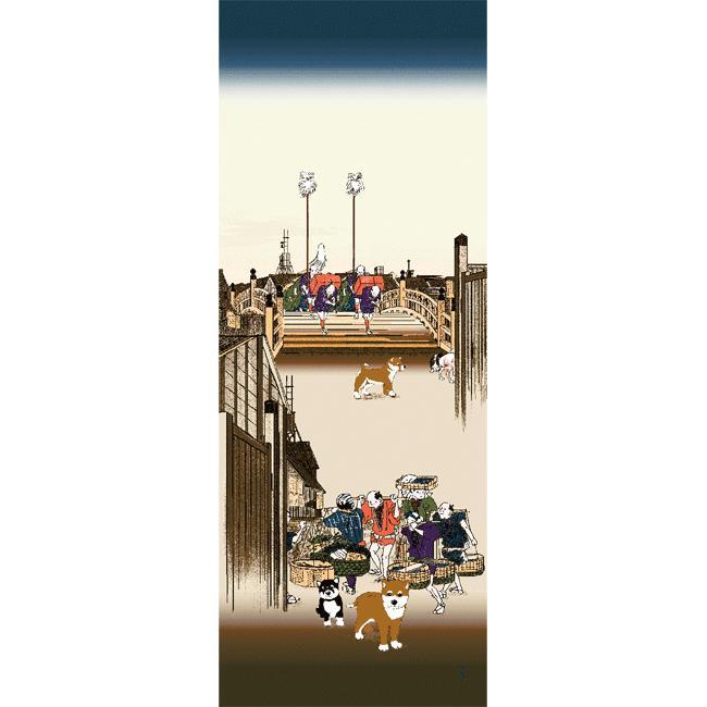 ■メール便OK♪合計2500円(税抜)以上でメール便送料無料■【濱文様・絵てぬぐい】広重 豆柴と日本橋〜浮世絵師・歌川広重(うたがわひろしげ)・犬柄〜2018年の干支は戌(いぬ)〜