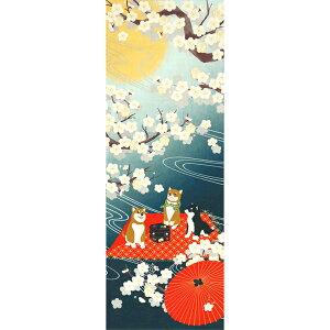手ぬぐい 正規取扱店【濱文様 豆柴と月夜の宴】てぬぐい 日本製 濱文様 豆柴 犬 梅 月見 冬 縦柄 晒 綿 サイズ タペストリー インテリア 正月 年賀 海外 外国 土産 祝い ギフト 手作り マスク