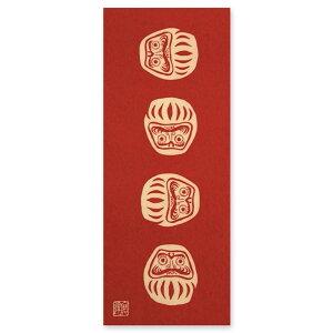 手ぬぐい 正規取扱店【けねま 七転八起(赤)】てぬぐい 日本製 けねま だるま 七転八起 正月 縁起 注染 晒 綿 インテリア タペストリー 海外 外国 ギフト 手作り マスク 父の日 母の日 敬老の