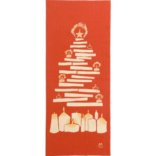 ◇メール便OK♪合計2500円(税抜)以上でメール便送料無料◇【にじゆら・手ぬぐい】canddle tree(キャンドルツリー)〜クリスマス柄・北欧柄〜05P03Dec16
