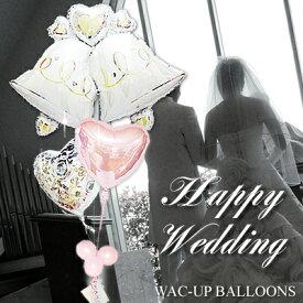 バルーン電報 結婚式 おしゃれ 結婚祝ツインベル ピンク3バルーンセット