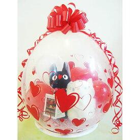 魔女の宅急便 黒猫ジジ ジブリ 結婚式 バルーン電報 誕生日 プレゼント 出産祝い 贈り物 ギフト 入学祝 卒業祝 バルーンラッピング:ジジ座りとリリー