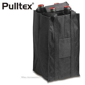 プルテックス ワインバッグ4本用 ブラック ラッピング不可商品