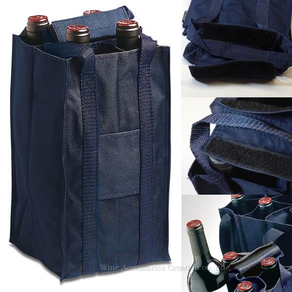 プルテックス ワインバッグ4本用 ダークブルー ラッピング不可商品