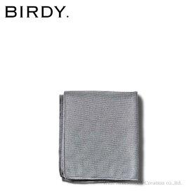 BIRDY キッチンタオル Sサイズ BY200KS ラッピング不可商品