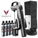 CORAVIN コラヴァン モデル2 ブラック プラスセット【正規品1年保証付】 CRV1001SET