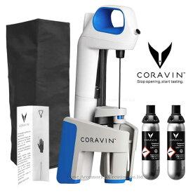CORAVIN コラヴァン モデル1 【メーカー保証+WAC保証=3年保証】CRV1004