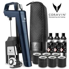 【数量限定カラー】CORAVIN コラヴァン Timeless タイムレス モデル6+ ミッドナイトブルー 【メーカー保証+WAC保証=3年保証】 CRV1030