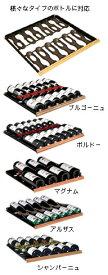 ユーロカーブ クラシック83用 ソムリエの手引出し棚(CS)【送料込】【メーカー直送】