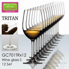 トライタン 樹脂製 ワイングラスS 12脚セット GC701TRx12 ラッピング不可商品