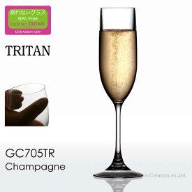 トライタン 樹脂製 シャンパーニュ GC705TR ラッピング不可商品