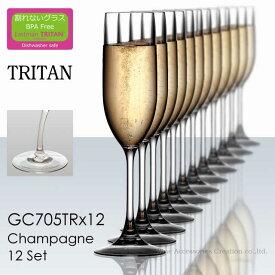 トライタン 樹脂製 シャンパーニュ 12脚セット GC705TRx12 ラッピング不可商品