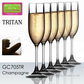 トライタン 樹脂製 シャンパーニュ 6脚セット GC705TRx6 ラッピング不可商品