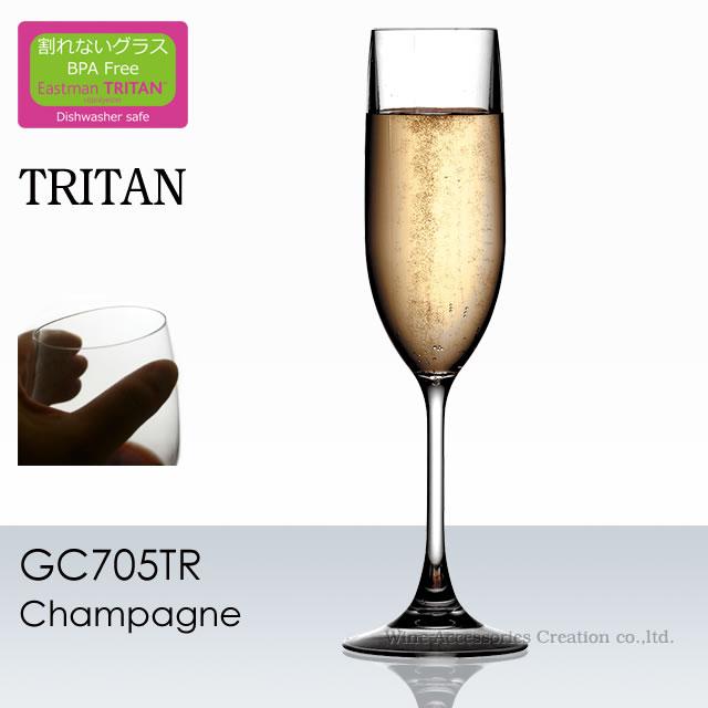 トライタン シャンパーニュ GC705TR ラッピング不可商品