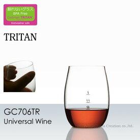 トライタン 樹脂製 ユニバーサルワイン GC706TR ラッピング不可商品