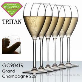 トライタン 樹脂製 グランシャンパーニュ 225 6脚セット【正規品】 GC904TRx6 ラッピング不可商品