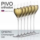 ピーボ オーソドックス シャンパン 245 グラス 6脚セット【正規品】 GP307KC ラッピング不可商品