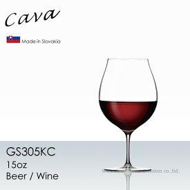 木村硝子店 Cava サヴァ 15oz ビール/ワイン 460ml 1脚GS305KC ※ラッピング不可商品
