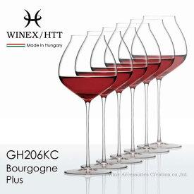 【送料無料】WINEX/HTT ブルゴーニュ Plus(プラス)グラス 6脚セット【正規品】 GH206KCx6 ※ラッピング不可商品