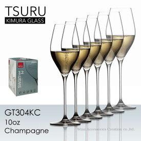 木村硝子店 ツル 10oz シャンパーニュ グラス 6脚セット GT304KCx6 ※ラッピング不可商品