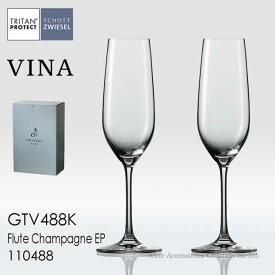 ショット・ツヴィーゼル ヴィーニャ シャンパン フルート グラス ペア(2脚入)【正規品】 GTV488K-2