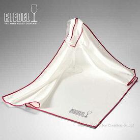 Riedel リーデル マイクロファイバー・ポリッシング・クロス 5010/07 ラッピング不可商品