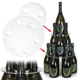 シャンパンタワープレート3段(ボトルのタワー化プレート)RJ154PC ラッピング不可商品