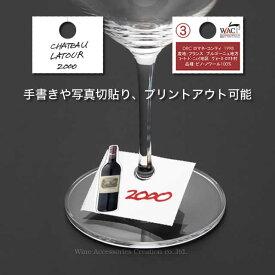 グラスタグ小 A4判28面 100枚入り WY028PP ※ラッピング不可商品