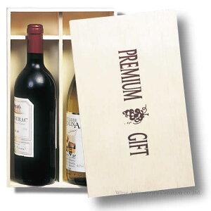 ワインボトル木箱2本用 シャンパンラッピング不可商品