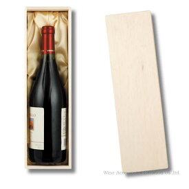 贈答用木箱布張り ワイン1本用ラッピング不可商品