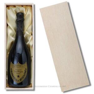 贈答用木箱布張り ワイン1本用 Lサイズ XJ242WDラッピング不可商品