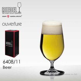リーデル オヴァチュア ビール 1脚 【正規品】 6408/11