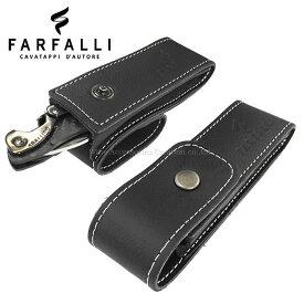 Farfalli ソムリエナイフ用レザーケース SC511BK ラッピング不可商品