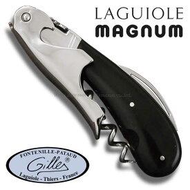 ラギオールマグナム バッファローホーン 【正規1年保証付】【ネーム入れ可】 SG100BH