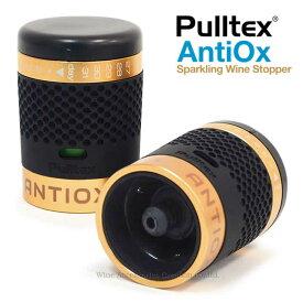 Pulltex AntiOx プルテックス アンチ・オックス シャンパン 【正規品】 TEX080BK