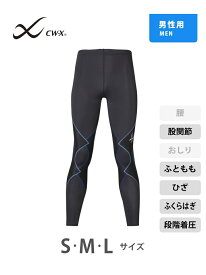 [Rakuten Fashion](M)CW-X スポーツタイツエキスパートモデル2.0 (ロング丈) CW-X シーダブリューエックス スポーツ/水着 スポーツウェア ネイビー ブラック【送料無料】