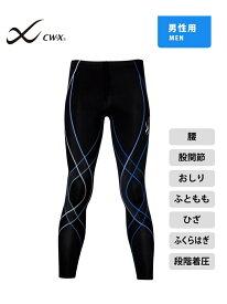 [Rakuten Fashion](M)CW-X スポーツタイツ ジェネレーター (ロング丈) メンズ CW-X シーダブリューエックス スポーツ/水着 スポーツウェア ネイビー ブラック【送料無料】