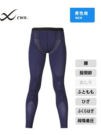 [Rakuten Fashion](M)CW-X スポーツタイツ スタビライクス [接触冷感] メンス CW-X シーダブリューエックス ファッショングッズ タイツ/レギンス ネイビー ブラック【送料無料】