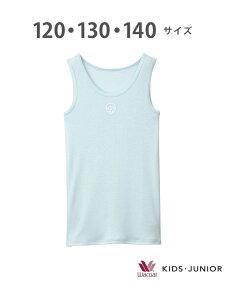 [Rakuten Fashion]ワコールキッズ・ジュニア 女児トップ タンクトップ FAiRY TiARA ワコール キッズ・ジュニア インナー/ナイトウェア ルームウェア/トップス ブルー パープル ホワイト