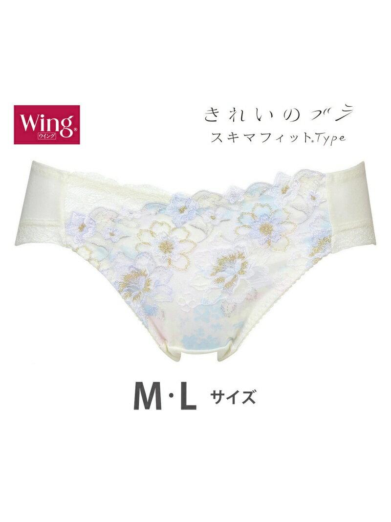 [Rakuten BRAND AVENUE]Wing/(W)ウイング ペアショーツ ビキニ丈 (M・L)スキマフィットType ウイング インナー/ナイトウェア